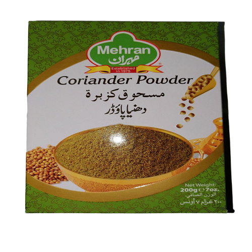 고수 파우더 Coriander Powder